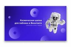Сделаю дизайн для вашего сайта 41 - kwork.ru