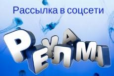 Создам 3D Коробки, 3D Упаковку, Обложку для книги 30 - kwork.ru