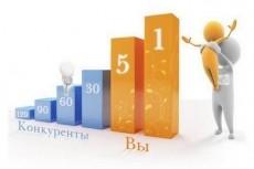 500 профилей на трастовых сайтах с активной ссылкой на ваш сайт 36 - kwork.ru