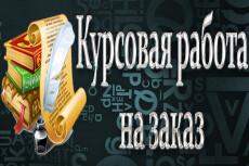 Составлю тест на любою тему 12 - kwork.ru