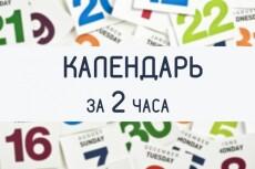 разработаю макет буклета 4 - kwork.ru