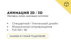 Сведение аудиоролика. Реклама, IVR, Презентация, Инфографика 19 - kwork.ru