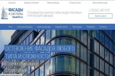 Редизайн сайта на диафан cms 6 - kwork.ru