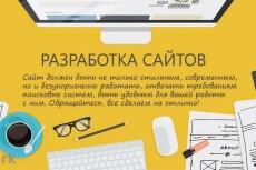 Корпоративный сайт на Битрикс 14 - kwork.ru