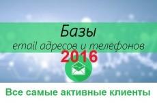 10 трастовых ссылок ТИЦ от 3800 до 40000 общий 96400 3 - kwork.ru