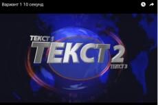 Создам интро вступление для Вашего видеоматериала 5 - kwork.ru