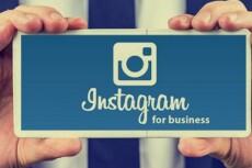 сделаю рекламный ролик Instagram 3 - kwork.ru