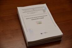 Шаблон финансовой модели Бизнес - плана от Эксперта в Excel 31 - kwork.ru