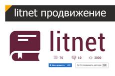 Парсинг. Сбор данных 15 - kwork.ru