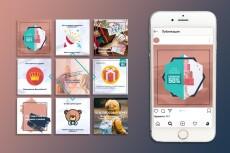 Разработаю дизайн брошюр, буклетов 26 - kwork.ru