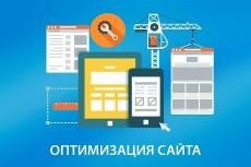 Оптимизация сайта 1с-Bitrix Битрикс 5 - kwork.ru