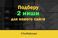 Составлю бизнес-план, проведу финансовый анализ 22 - kwork.ru
