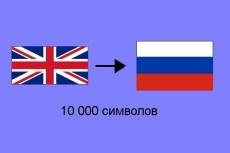 стих Вам напишу любой, Вы скажите лишь, какой 4 - kwork.ru