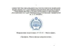 смонтирую и обработаю видео 4 - kwork.ru
