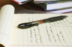 напишу статью на английском языке 7 - kwork.ru