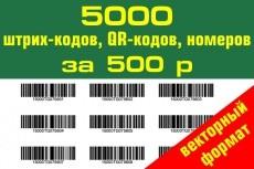 из документа в Word или PDF сделаю файл для распечатки книгой 3 - kwork.ru
