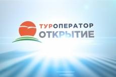 "Интро или заставка ""Старое кино"" 3 - kwork.ru"