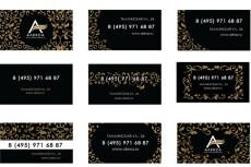 Создам дизайн сайта в Ps 19 - kwork.ru