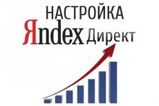 сделаю привлекательный лендинг 7 - kwork.ru