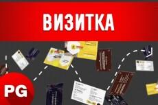 Разработаю логотип профессионально 31 - kwork.ru