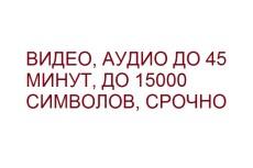 напишу 40 комментариев на вашем сайте по 300 символов 3 - kwork.ru