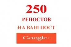 """500 лайков через кнопки """"Лайк"""" Facebook на Вашем сайте 5 - kwork.ru"""