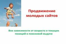 Тексты и статьи от профессионала 23 - kwork.ru