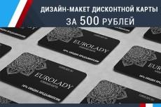 Сделаю дизайн-макет сертификата 5 - kwork.ru