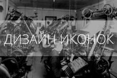 Концепт арт 18 - kwork.ru