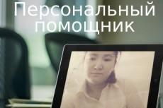 3D обложку 4 - kwork.ru