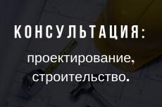 Проектирование порошкового пожаротушения 11 - kwork.ru