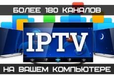 Подготовка документов по регистрации ООО, ИП + по открытию р/с 4 - kwork.ru