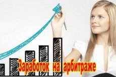 Проконсультирую как получать доход от курсовых, контрольных, рефератов, дипломов 10 - kwork.ru