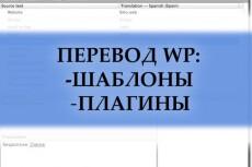 Исправлю ошибки, доработаю Laravel функционал 6 - kwork.ru