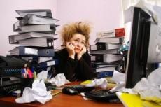 Подготовлю нулевую отчетность 25 - kwork.ru