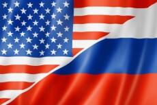 Качественно переведу текст с  Английского на Русский и с Русского на Английский 16 - kwork.ru