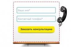 разработка меню css 5 - kwork.ru