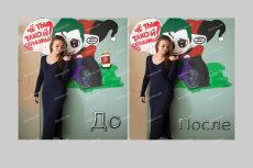 Уберу с фотографии посторонние предметы 5 - kwork.ru
