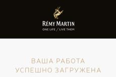Сверстаю сайт по psd-макету 26 - kwork.ru