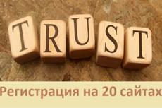 Размещу ссылку, новость в 100 социальных закладках 12 - kwork.ru