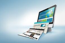 Напишу интересную продвигающую статью для Вашего сайта 13 - kwork.ru