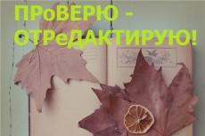 Создам или отредактирую чертеж в AutoCad 18 - kwork.ru