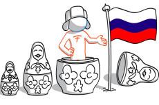 Перевод на Английский язык и с Английского языка 30 - kwork.ru