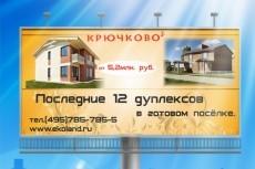 отрисую в 3D 9 - kwork.ru