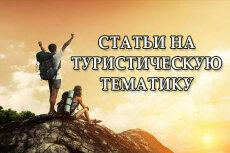 Статьи на компьютерную тематику 2 - kwork.ru