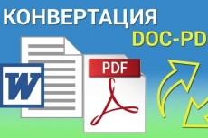 Оформление рефератов, курсовых и дипломных и других работ по ГОСТу 14 - kwork.ru