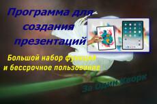 Сайт по продаже телефонов 5 - kwork.ru