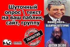 Соберу базу сайтов по критериям 6 - kwork.ru