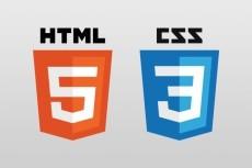 HTML верстка сайтов. HTML-CSS-JavaScript 55 - kwork.ru