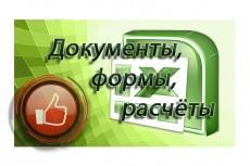 Наберу текст из файлов PDF, JPG и т.д. в Excel или Word 4 - kwork.ru